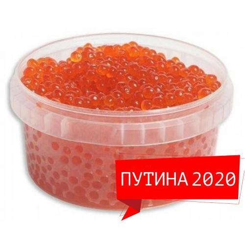 Икра лососевая красная (Горбуша)